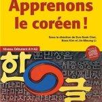 Apprenons le coreen 1