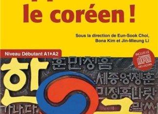 Apprenons le coréen ! Manuel