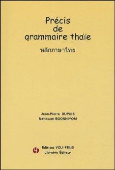 Precis de grammaire thaie