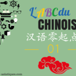abc-chinois-01