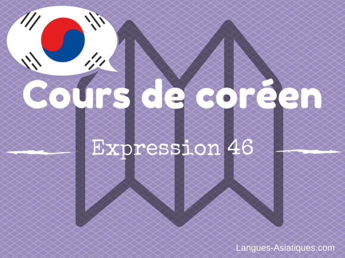expression coréenne