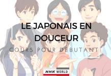 cours débutant japonais
