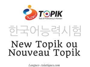 New topik