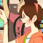 Japonais en douceur 17