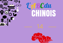 chinois lettre X