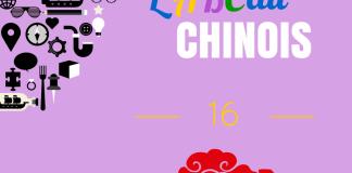 pinyin S chinois