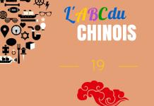 pinyin ai