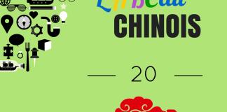 pinyin ao