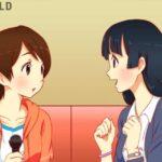 japonais en douceur