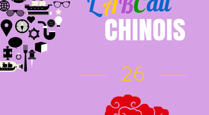 pinyin an