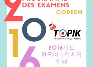 Topik - Programme des examens du coreen 2016