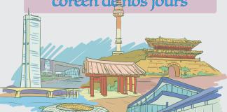 5 raisons d'apprendre le coréen