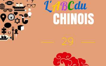 chinois pinyin in