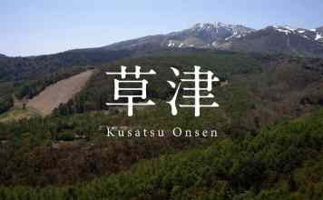 kusatsu onsen japon printemps