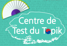 centre de test topik