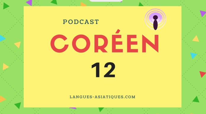 Podcast coréen 12
