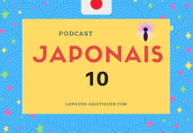 Podcast japonais 10