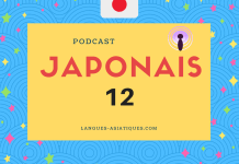 Podcast japonais 12