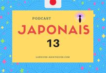 Podcast japonais 13