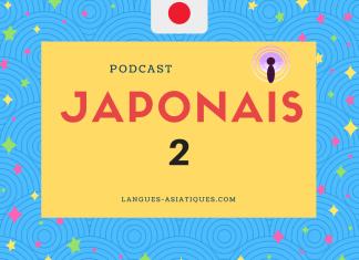 Podcast japonais 2 les personnes