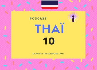 podcast thai 10