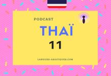 podcast thai 11