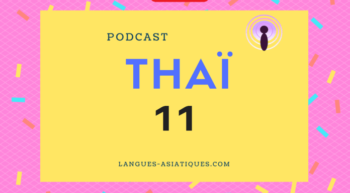podcast thai 11