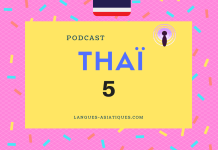podcast thai 5