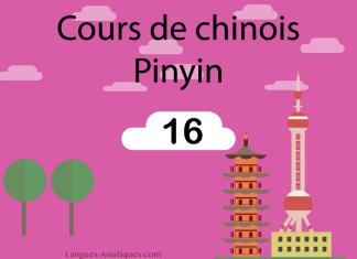chinois pinyin 16