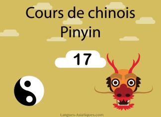 chinois pinyin 17