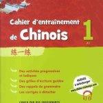 Cahier entrainement de Chinois