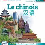 Le chinois Assimil
