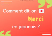 Comment dit-on merci en japonais