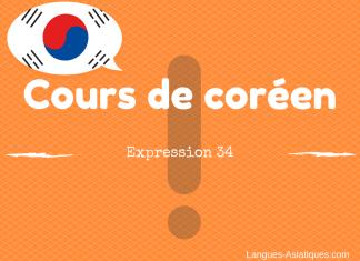 Expression coreen 34