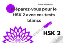 Préparez-vous pour le HSK 2 avec ces tests blancs
