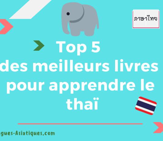 Top 5 des meilleurs livres pour apprendre le thai