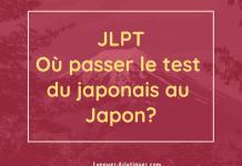 JLPT - Où passer le test du japonais au Japon