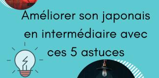 Améliorer son japonais en intermédiaire avec ces 5 astuces