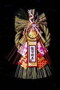 Vocabulaire du Nouvel An en japonais