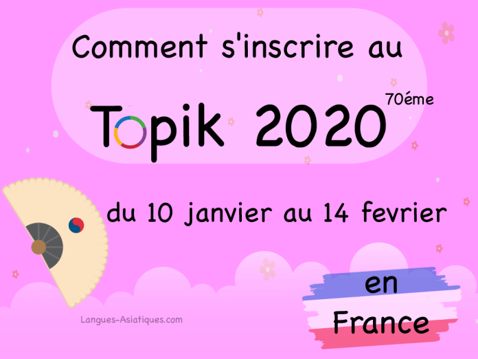 Comment s'inscrire au Topik 2020 en France ?