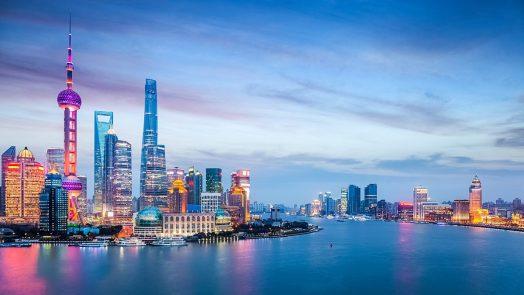 ville asiatique chine Shanghai ligne d'horizon