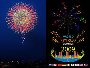 World Pyro Olympics at The Fort