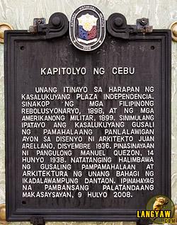 Cebu Capitol Heritage marker