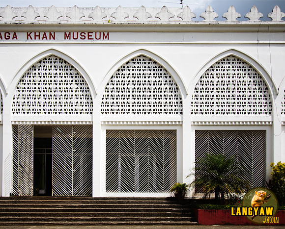 Facade of the Aga Khan Museum in Marawi City