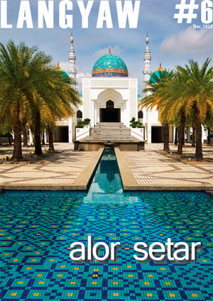 Cover featuring the Masjid Albukhary