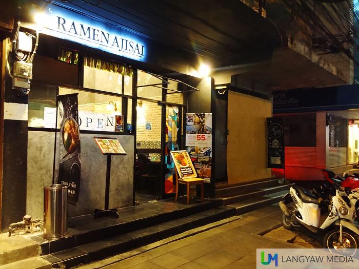 The facade of the ramen shop along Thong Lo in Bangkok