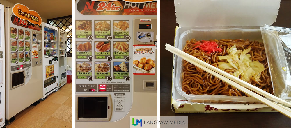 Food, and there's lots to choose from, straight from the vendo machine. Coffee is unlimited. A small pack of yakisoba.
