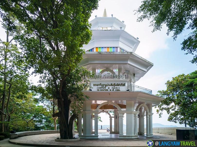 Khao Rang Phuket
