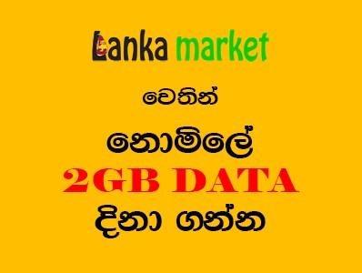 Win 2GB Data packs