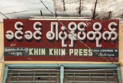 Khin Khin Press
